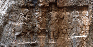 Hung-e Azhdar Rock Relief