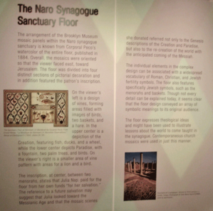description of the sanctuary floor